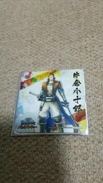 戦国BASARAバトルパーティ 片倉小十郎 コラボコースター 非売品