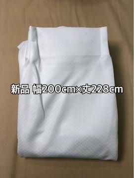 新品☆幅200×丈228cm遮熱UVレースカーテン☆c112