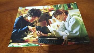 花束みたいな恋をした、ポストカードです
