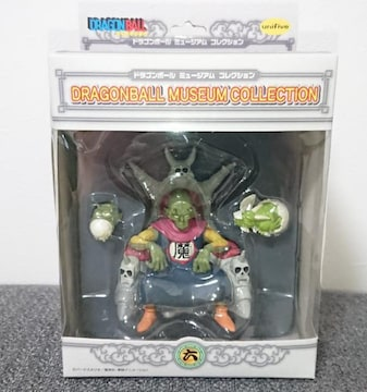 ドラゴンボール★ドラゴンボール・ミュージアム・コレクション・六・ピッコロ大魔王