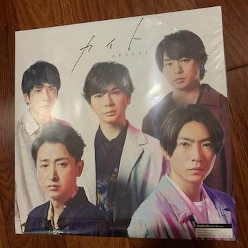 カイト 嵐 ブルーレイ 初回限定盤 DVD CD 未開封