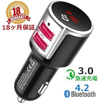 FMトランスミッターBluetooth 高音質 QC3.0急速充電