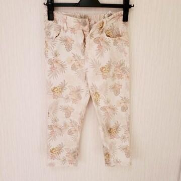 コルザ 小さいサイズ 春夏 かわいい パンツ S