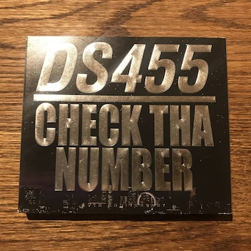 【DS455】CHECK THA NUMBER