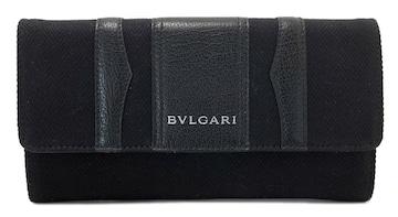 新品同様正規ブルガリ長財布ブラック黒B-ZERO1財布33780キ