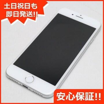 ●安心保証●美品●DoCoMo iPhone8 256GB シルバー●