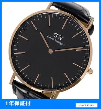 新品即買■ダニエルウェリントン腕時計 40 DW00100129//00015102