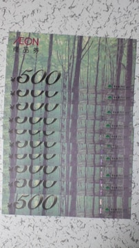 AEON イオン商品券 500円(10枚セット)