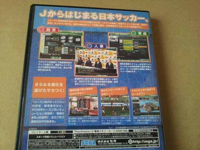 PS2☆Jリーグ プロサッカークラブをつくろう5☆美品♪ < ゲーム本体/ソフトの