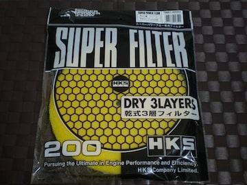 HKS スーパーパワーフローフィルター 交換用 200φ イエロー