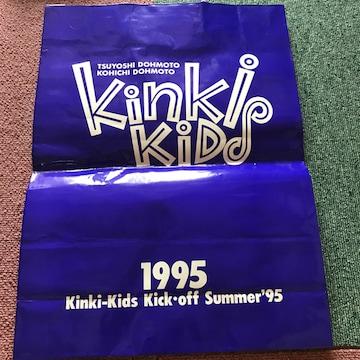 KinKi Kids ショッピングバッグ 1995