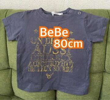 BeBe☆Tシャツ80cm☆べべ
