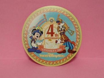 TDL25周年限定 ポストカード TDS4周年
