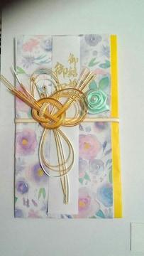 R.送込(*^-^*)新品☆ハンドメイド♪「御結婚 御祝」のし袋