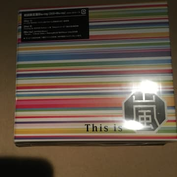 即決 嵐 This is 嵐 2CD+Blu-ray 初回限定盤 新品