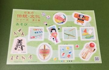 2019 日本の伝統・文化【第2集】84円切手1シート★シール式
