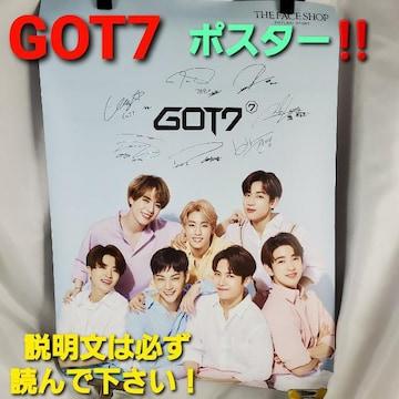 ★GOT7★ポスター(箱あり)★42.2×59.5�p★