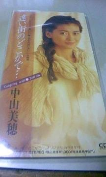 中山美穂8センチCDシングル
