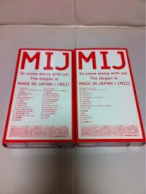 SMAP MIJ TOUR 2003 < タレントグッズの
