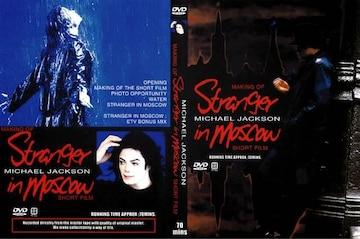 マイケルジャクソン MAKING OF STRANGER