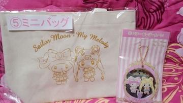 セーラームーン×マイメロディ☆一番くじ☆トートバッグ&ミラー2点セット売り☆新品