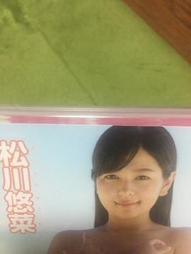 松川悠菜 ミルキーグラマー DVD 即送無 1200