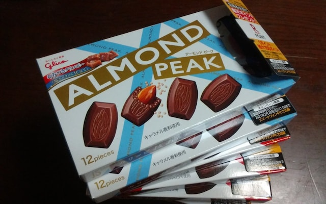 glico アーモンドチョコレート�C 塩キャラメル�A 訳あり 送料込み  < グルメ/ドリンクの