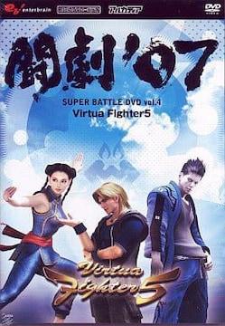 DVD2作品セット/闘劇 バーチャファイター5.バーチャファイター5R