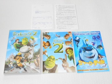 DVD★シュレック2 SPECIAL EDITION ハガキ付