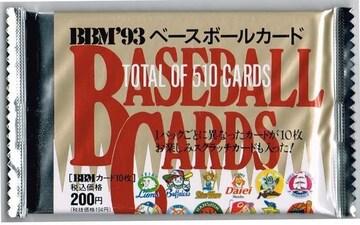 ☆絶版BBM93ベースボールカード未開封1パック イチロー