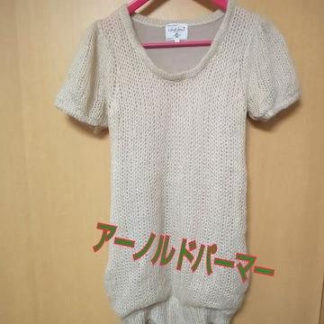 アーノルドパーマー セーター