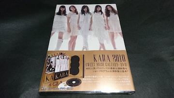 【新品】DVD KARAスウィートミューズギャラリー / 日本版 カラ