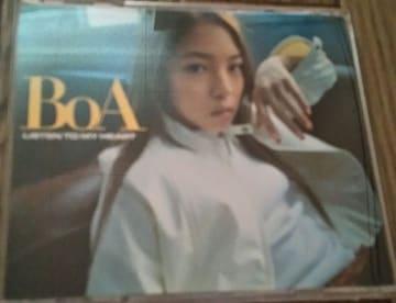 BoA/Listen to my heart