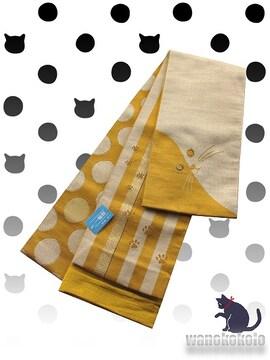 【和の志】カジュアルな装いに◇半幅帯◇猫フェース柄◇H-164