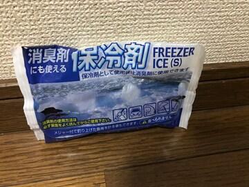 消臭剤にも使える保冷剤