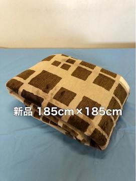 新品☆185×185cm薄手ウレタン入りキューブ柄ラグ  茶系☆k116