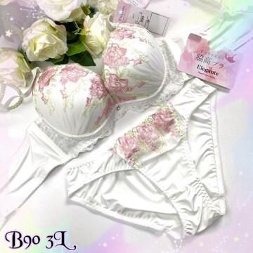 下着☆B90 3L ホワイト ブラ&ショーツ女装 男性様も!