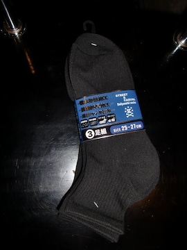 送料無料☆ブーツ&ハイカット用靴下3足セット☆25cm〜27cm