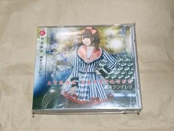竹達彩奈CD週末シンデレラ
