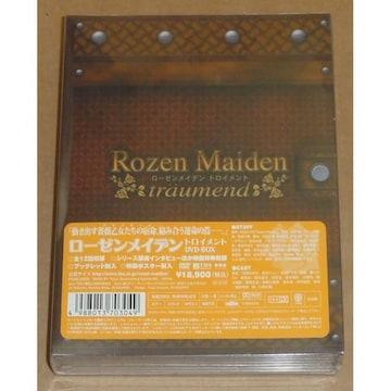新品 ローゼンメイデン トロイメント DVD-BOX