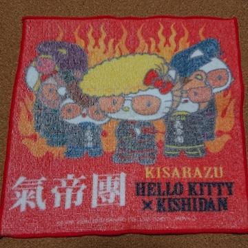 新品☆氣志團×キティコラボ/ミニタオル