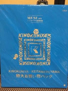☆非売品☆KINOKUNIYA×ケイタマルヤマ☆特大お買い物バッグ☆