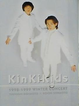KinkiKids〓ツアーパンフ〓1998-1999