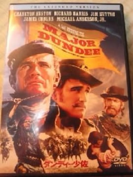 DVDソフト 「ダンディー少佐」 C・ヘストン