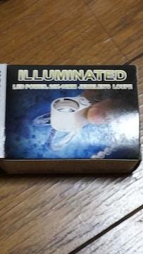 Жライト付きルーペ20×10mm 未使用品