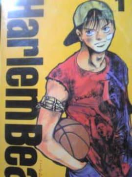 【送料無料】ハーレムビート 全29巻完結セット【バスケ漫画】