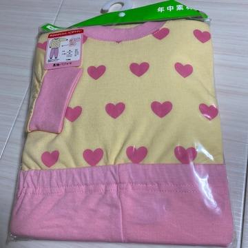 新品150長袖パジャマ上下セット年中素材 ハート黄色ピンク
