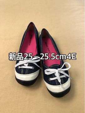 新品☆LL25〜25.5cm4Eスニーカー風ぺたんこシューズ☆m138
