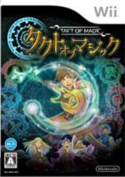 タクトオブマジック☆魔法と連携で戦いを制す!即決です♪