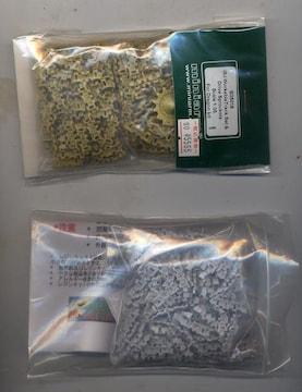 1/35 KV/IS レジンキャタピラ